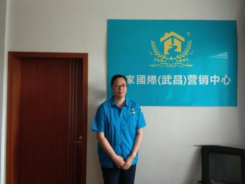 壹家美缝湖北武昌服务中心