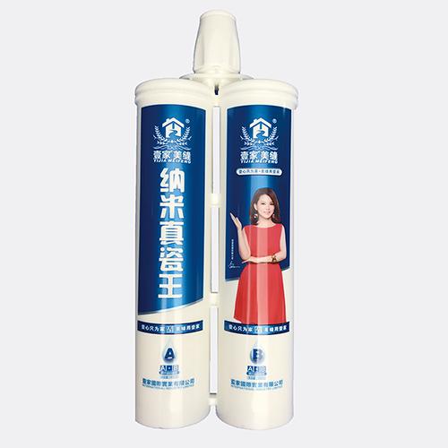 壹家纳米真瓷188元/组