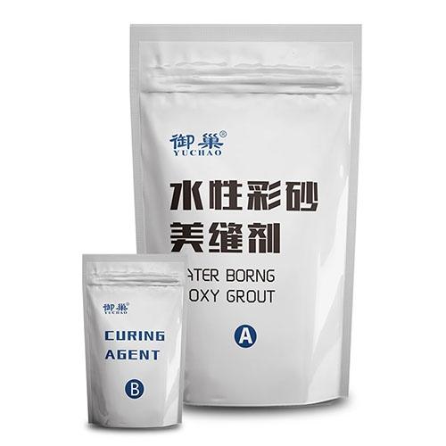 广州水性环氧128/组