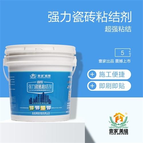上海强力瓷砖粘结剂